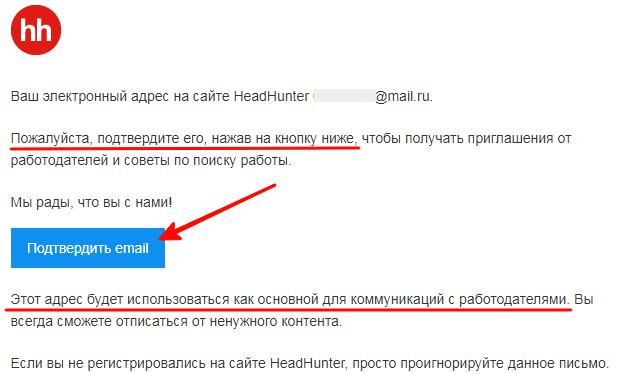 Подтверждение номера телефона и электронной почты